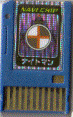 File:BattleChip330.png
