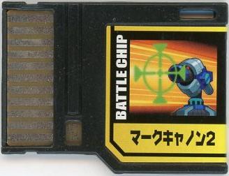 File:BattleChip525.png