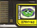File:BattleChip643.png