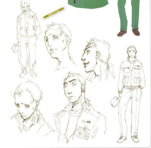 File:Persona 4 Namatame 2.jpg