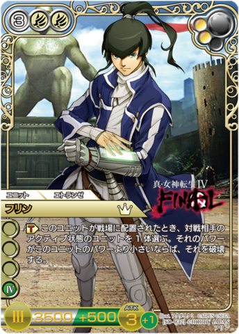 File:Last Chronicle' Card Illustrations of Flynn.png