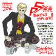 P5 Illustration of Ryuji by Yoko Nihonbashi