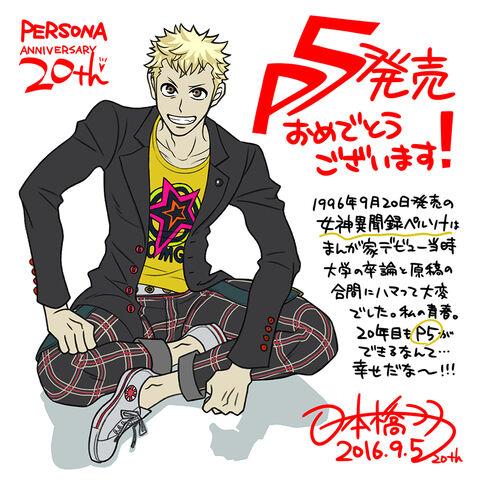 File:P5 Illustration of Ryuji by Yoko Nihonbashi.jpg