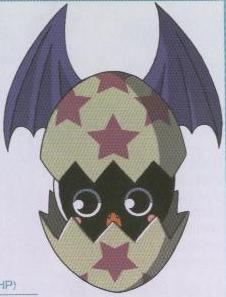 File:Okubyoutamago.jpg