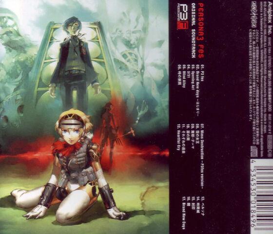 File:FESOST-Backcover.jpg