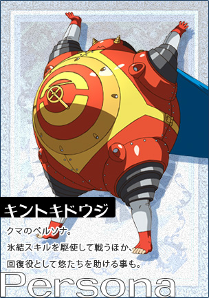 File:Persona 4 Kintoki Douji.jpg