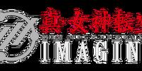 Shin Megami Tensei IMAGINE