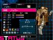 DS2Knocker