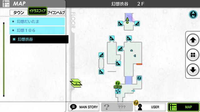 File:SMTxFE Support System 03.jpg