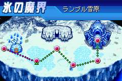 File:Ice Expanse DCMR.png