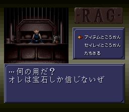 File:RAGs Shop MT2SN.jpg