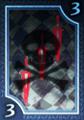 Cursed Sword 3 P3P.png