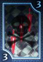 File:Cursed Sword 3 P3P.png