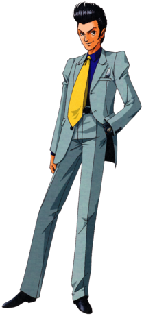 Arquivo:DS Protagonist render.png