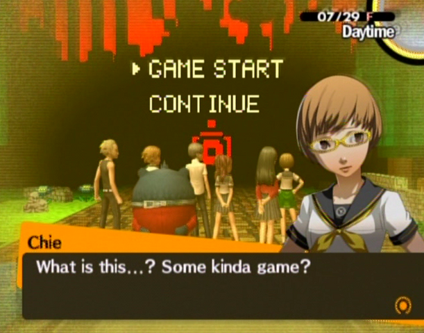 File:Persona 4 void quest 3.png