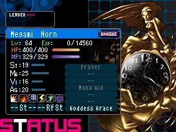 File:Norn Devil Survivor 2 (Top Screen).png