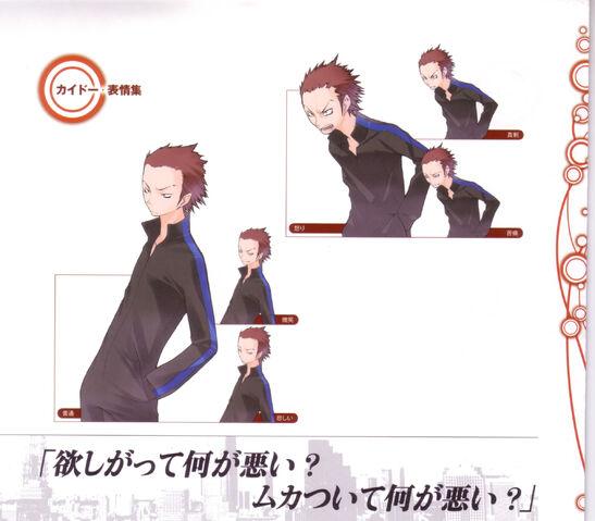 File:Nikaido-Expressions.jpg