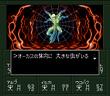 SMTIf-Parasite (Boss)
