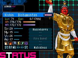 File:Bishamonten Devil Survivor 2 (Top Screen).png