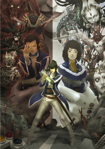 File:SMTIV Cover Large.png