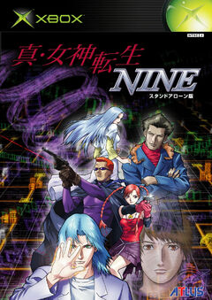 Ninecover