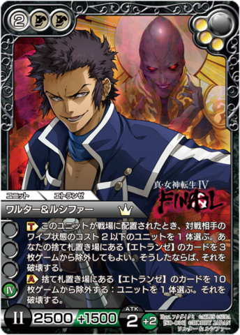 Arquivo:Last Chronicle' Card Illustrations of Walter and Lucifer.png