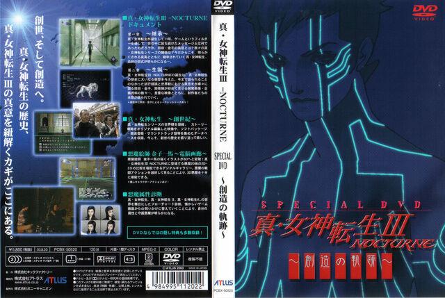 Arquivo:Cover SP DVD.jpg