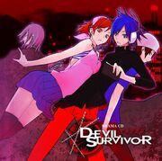 Devil Survivor Drama CD Cover