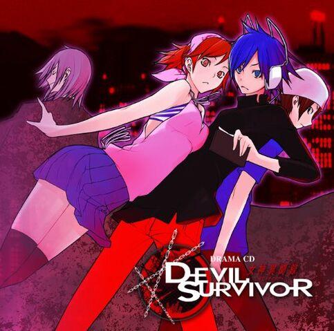 File:Devil Survivor Drama CD Cover.jpg
