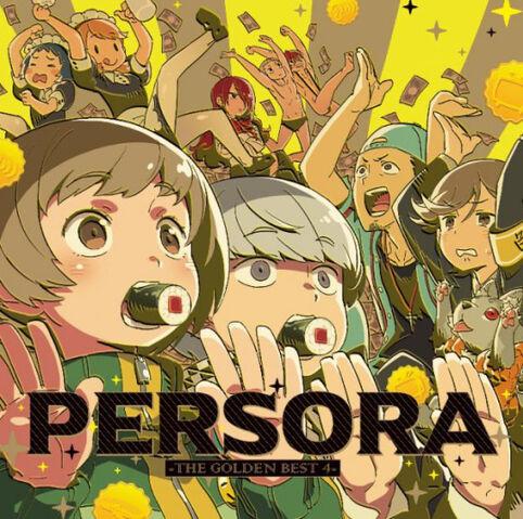 File:PERSORA -THE GOLDEN BEST 4- package illustration by Yuji Himukai.jpg