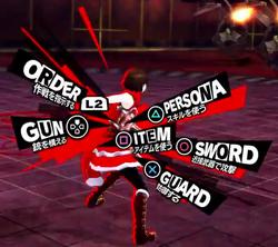 Persona 5 menu