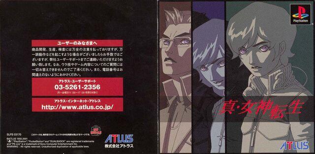 File:SMTI Guide cover.jpg