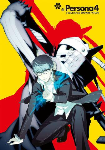 File:P4 manga Volume 6 Illustration.jpg