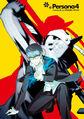P4 manga Volume 6 Illustration.jpg