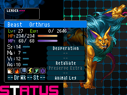 File:Orthrus Devil Survivor 2 (Top Screen) Fixed.png