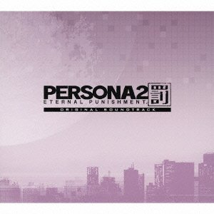 File:P2EP Original Soundtrack.jpg