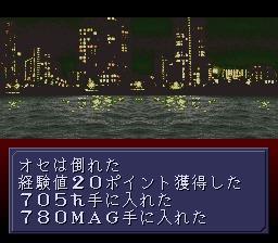File:Megapolis Battle on the sea.jpg