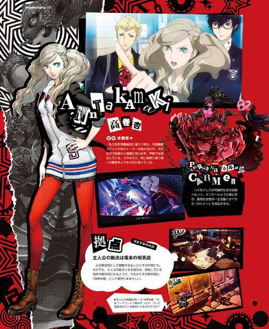 File:Ann Takamaki Famitsu.jpeg