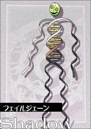 Fail Gene P4 Anim