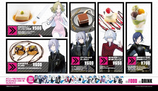 File:DS2 RB Cafe.jpg