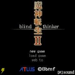 File:Majin tensei blind thinker ii.jpg