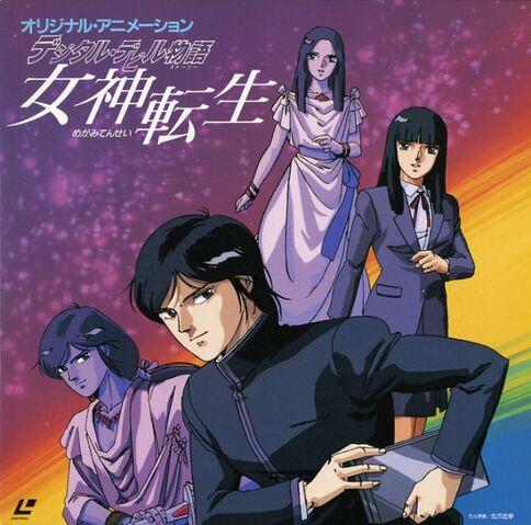 File:OVA cover.jpg