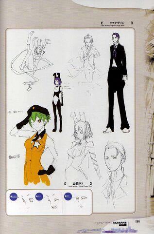 File:Tico sketch.jpg