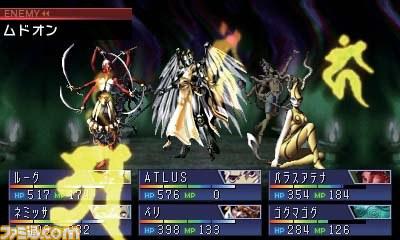 Arquivo:Kyouji Kuzunoha Ultimate Boss SH.jpg