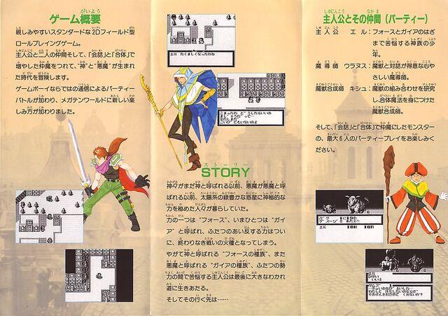 File:LB-Characters.jpg