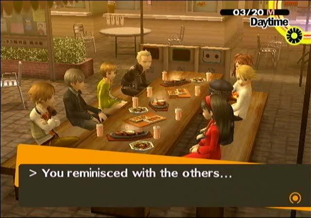 File:Persona 4 junes 2.jpg