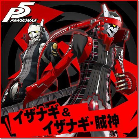File:P5 Izanagi and Izanagi Thief God.jpg