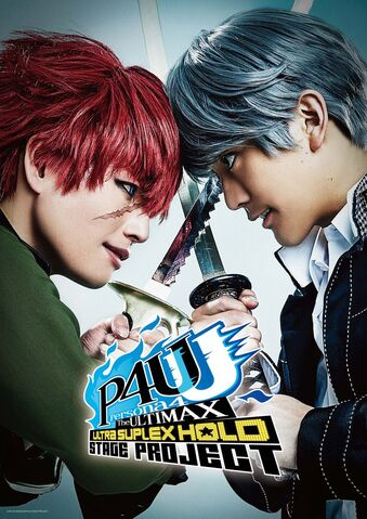 File:P4 Ultimax Stageplay official visual.jpg