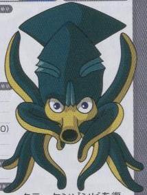 File:Kraken2.JPG