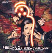 Persona2EPSoundTracksCover
